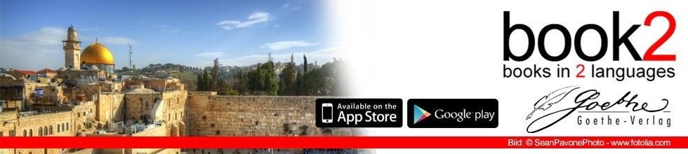 Hebräisch Lernen App